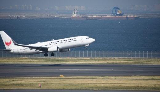 【例文あり】選考に強い、JAL(日本航空)への志望動機の書き方