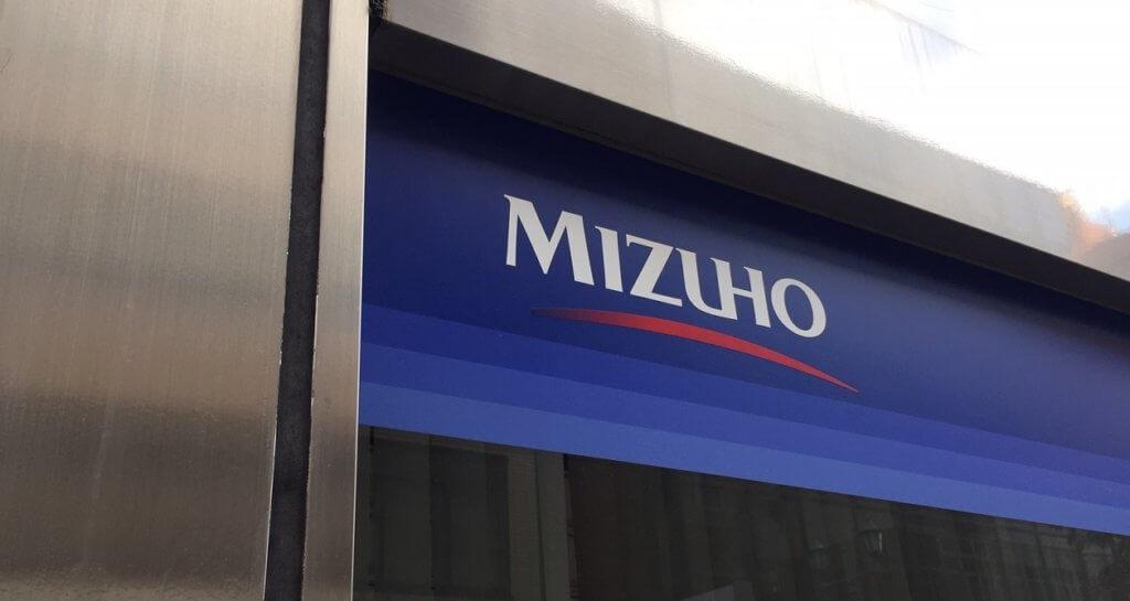 みずほ フィナンシャル グループ インターン