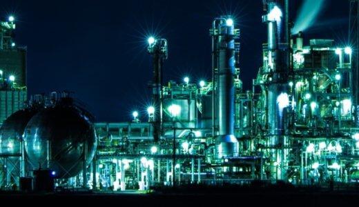 【例文あり】JXTGエネルギー(ENEOS)への志望動機に説得力をつける書き方