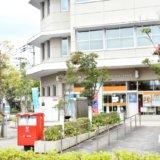 【例文あり】日本郵政グループ、日本郵便への志望動機を的確に書く方法