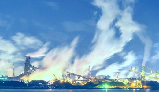 【例文あり】日本製鉄への志望動機を的確に書く方法