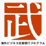 Tabimushya_201507201255431153.jpg