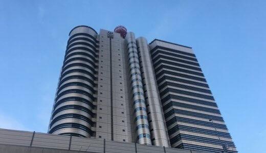 【例文あり】NTT東日本への志望動機を的確に書く方法
