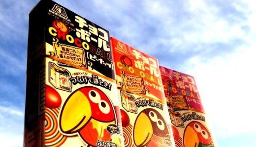 【例文あり】森永製菓への志望動機を魅力的に書く方法