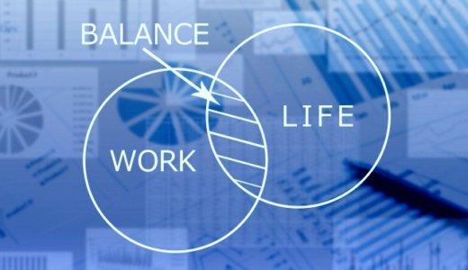 【22年卒の就活生へ】仕事の「やりがい」と報酬、将来をどう考えるべきかを徹底解説