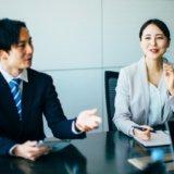 就活生必読!総合職の「営業」を自分の中でどう位置づけるべきか