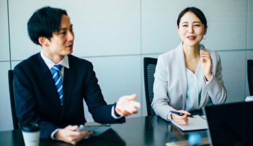 【21年・22年卒の就活生へ】総合職の「営業」を自分の中でどう位置づけるべきか