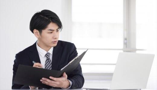 就活生がオンライン面接、WEB面接で失敗しないためのポイント
