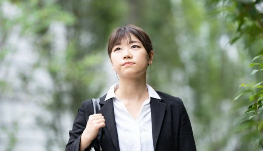 女子就活の難題。ライフプランと職種選択の考え方