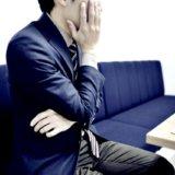 内定獲得後の不満や不安を解決する対処法