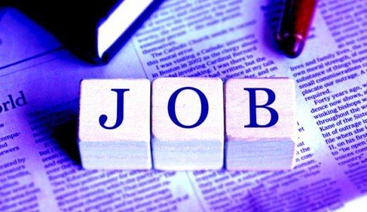 【職種リスト付き】就活の仕事選びで、幸せをつかむための職種研究
