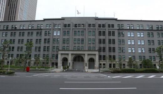 【例文あり】公務員試験に落ちた時、民間への就活に切りかえる必勝法