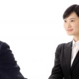 内定を獲得できた就活生は、内定後面談を有効に使おう