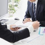 【業界別:就活の筆記試験/Webテストの種類と形式】信用金庫、信用組合、労金、共済、農協等、主要各社の過去実績を一挙に公開