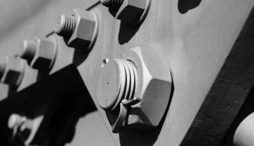 【業界別:就活の筆記試験/Webテストの種類と形式】鉄鋼・非鉄金属業界、主要企業の過去実績を一挙に公開