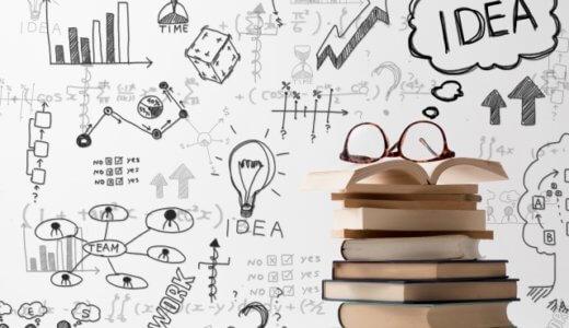 【業界別:就活の筆記試験/Webテストの種類と形式】出版業界、主要各社の過去実績を一挙に公開