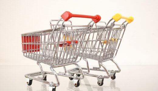 【業界別:就活の筆記試験/Webテストの種類と形式】ホームセンター、家電量販店、携帯販売各社の過去実績を一挙に公開