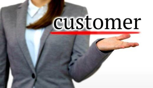 【業界別:就活の筆記試験/Webテストの種類と形式】その他、専門サービス業の主要各社の過去実績を一挙に公開