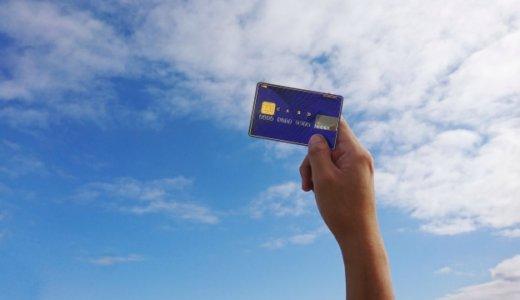 【業界別:就活の筆記試験/Webテストの種類と形式】クレジットカード・信販・リース業界主要企業の過去実績を一挙に公開