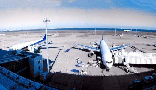 【業界別:就活の筆記試験/Webテストの種類と形式】航空業界、海運業界主要各社の過去実績を一挙に公開