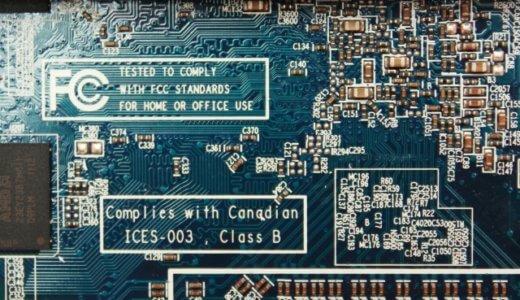 【業界別:就活の筆記試験/Webテストの種類と形式】電子部品・電子機器メーカー、主要企業の過去実績を一挙に公開
