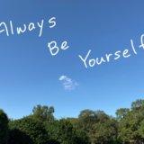 就活の面接で「自分らしさ」についての質問にどう答えれば良いのか?