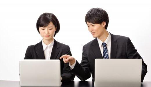 【例文あり】就活生が企業毎に最適化したエントリーシートを、効率的に量産するノウハウ