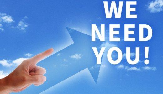 就活の採用区分と職種別採用を理解して、ベストな選択をしよう