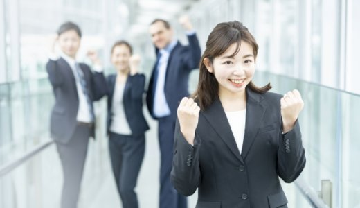 【例文あり】就活の自己PRで「やり遂げる力」、「目標達成意欲の高さ」を的確にアピールする方法